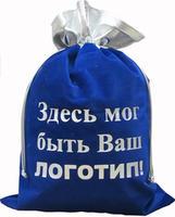новогодние мешочки с символом года