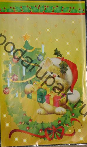 новогодние подарочные пакеты.