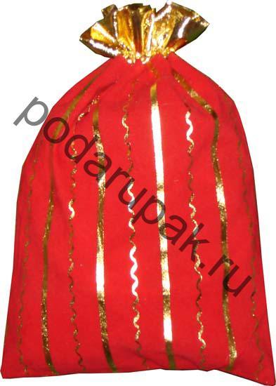 Подарочные сумочки тканевые красные с золотыми полосками.