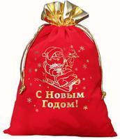 У деда мороза в мешке 5 разных видов подарков